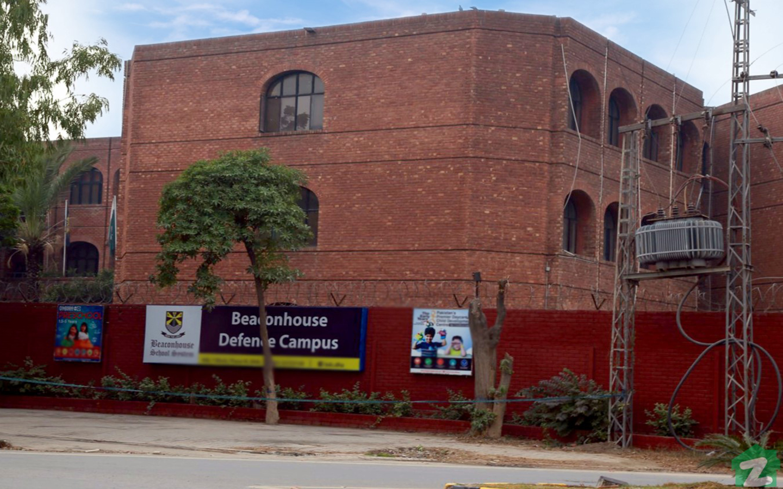 beaconhouse school in dha