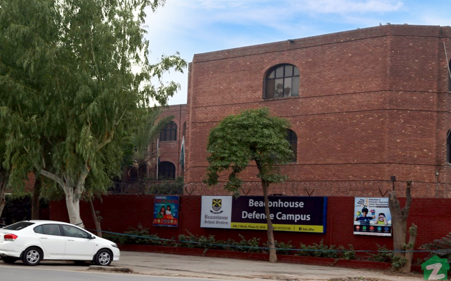 Beaconhouse Defence Campus in DHA, Lahore