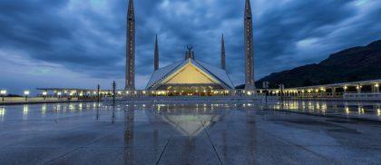 Eighteen Islamabad