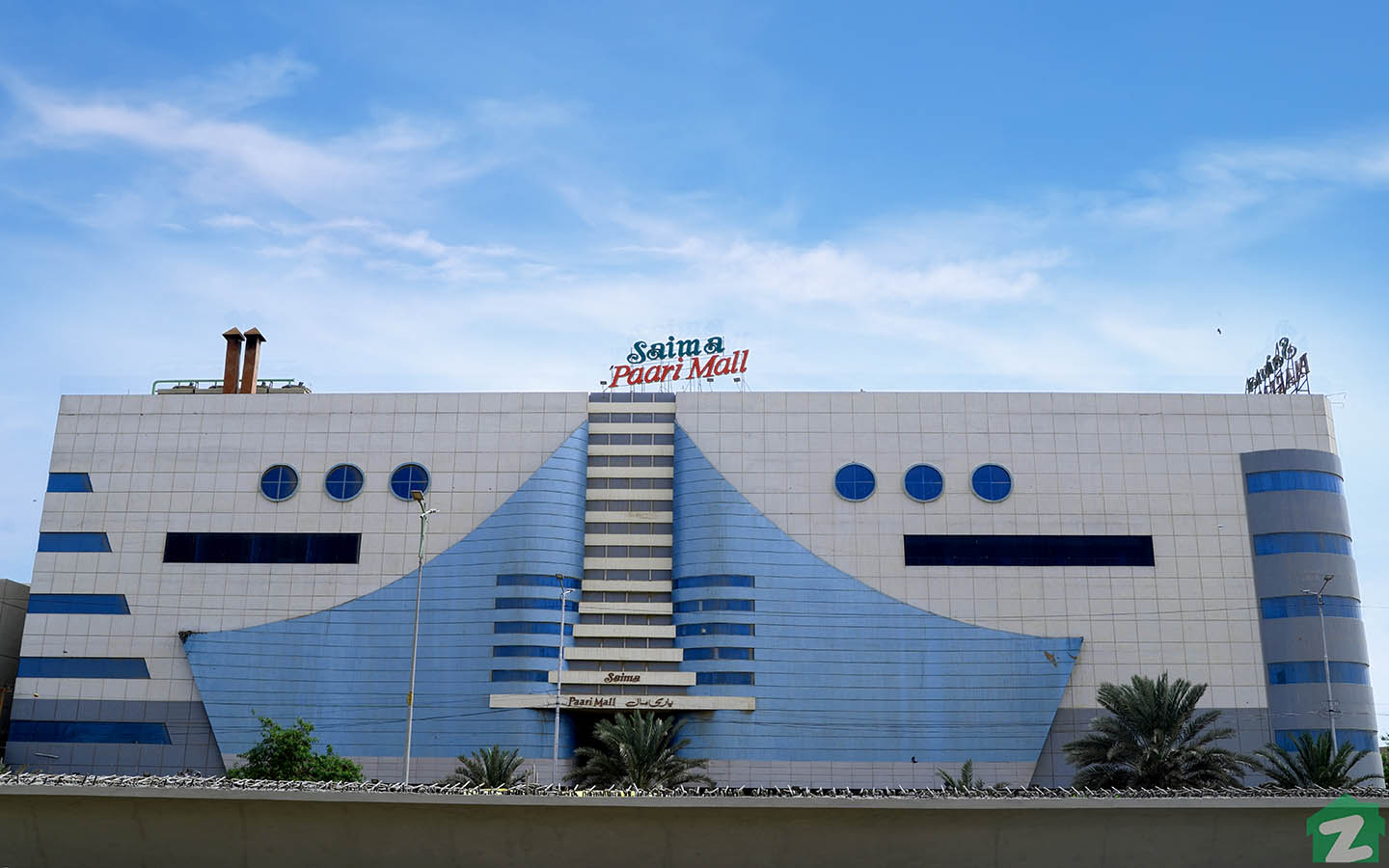 mall in North Nazimabad