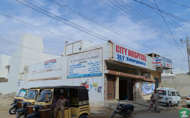 hospital in Saadi Town Karachi