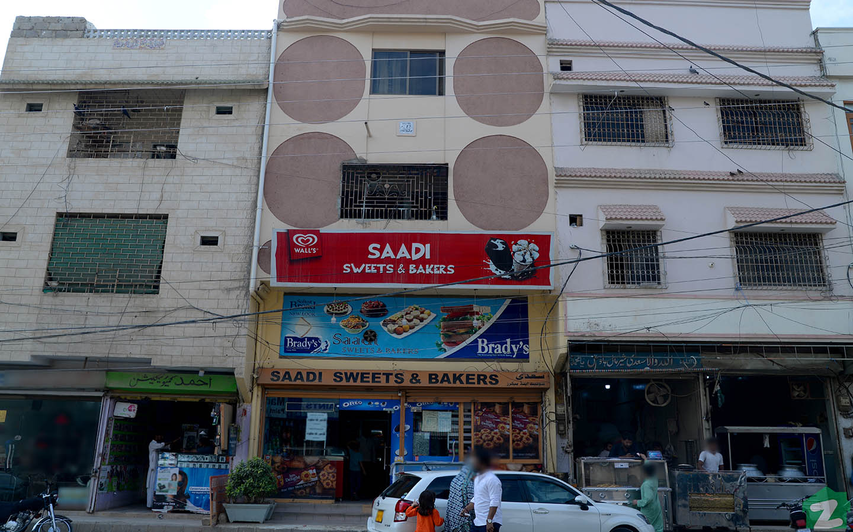 bakery in Saadi Town Karachi