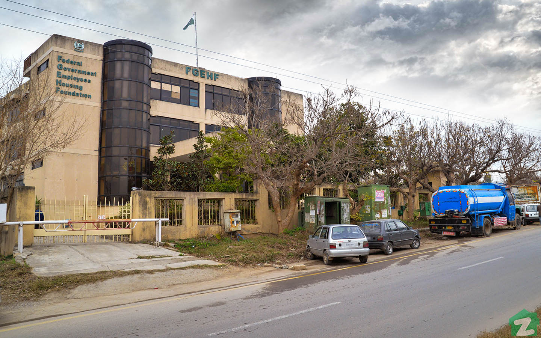 Society office of FGEHF Islamabad