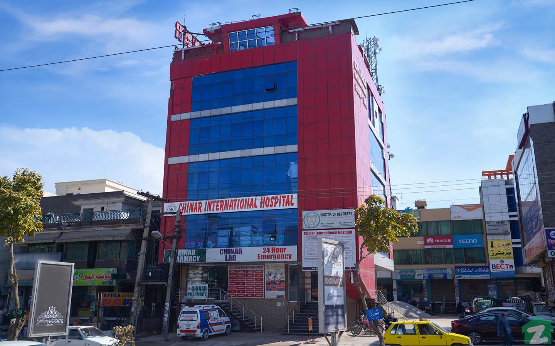 PWD Housing Scheme Islamabad Area Guide | Zameen com