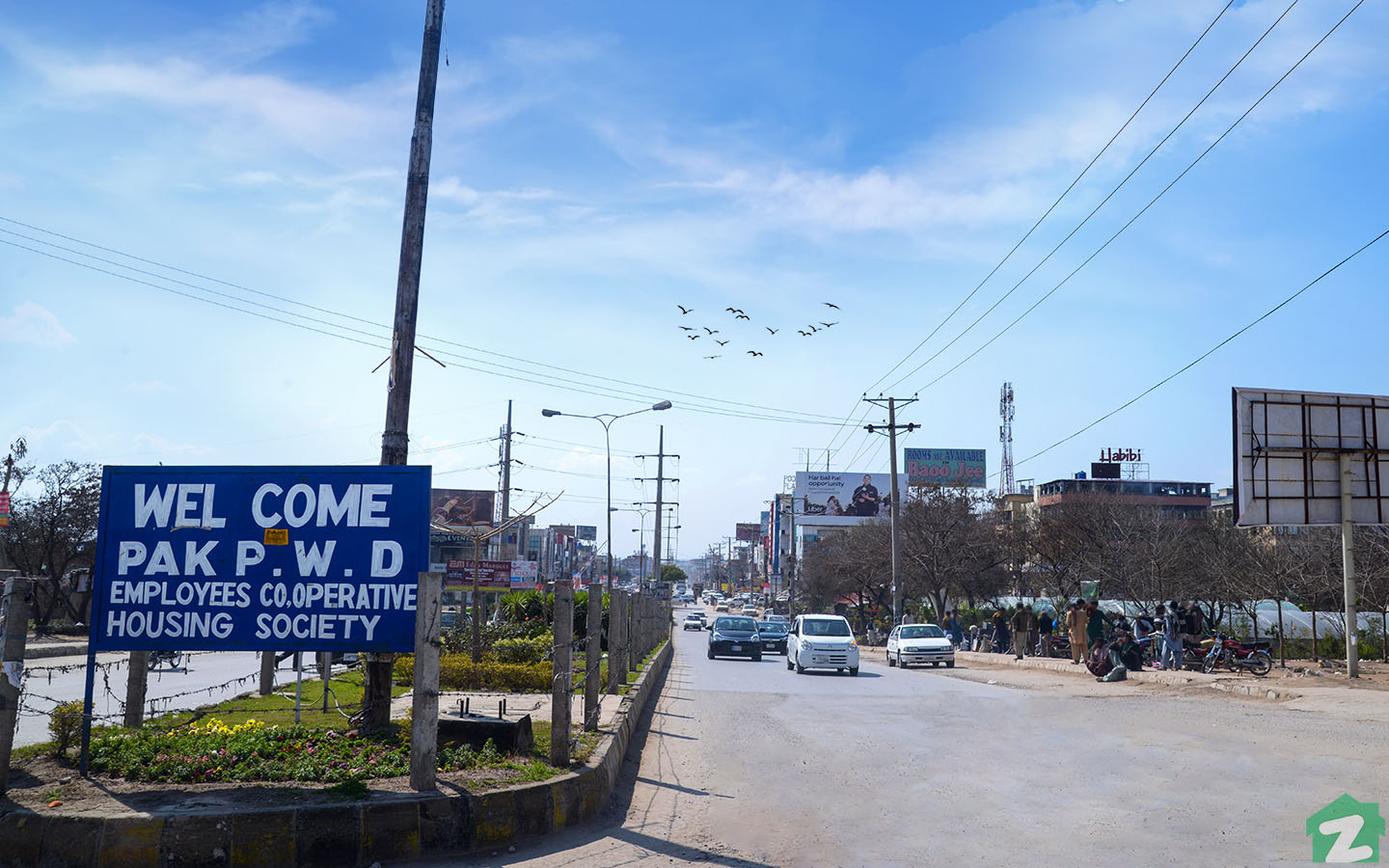 PWD Housing Scheme Islamabad is a well-developed and densely populated society