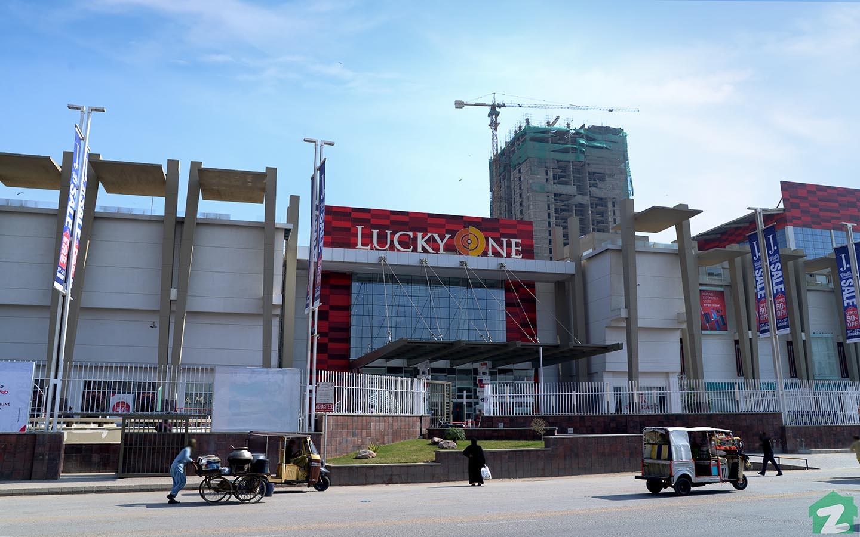 Lucky One Mall in Gulshan-e-Iqbal Karachi