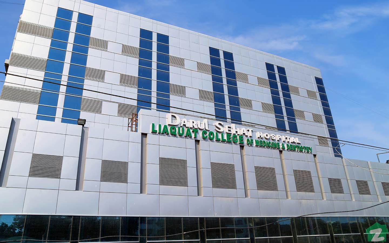 hospitals in Gulistan-e-jauhar karachi