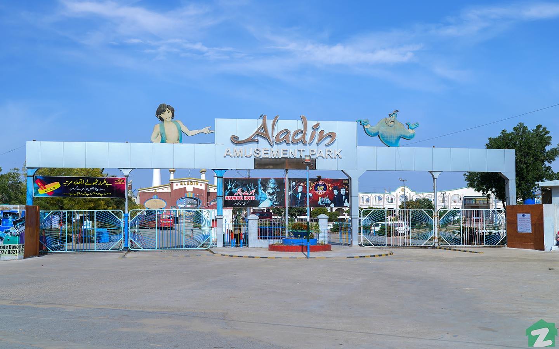 Aladin Amusement park in Gulshan-e-Iqbal Karachi