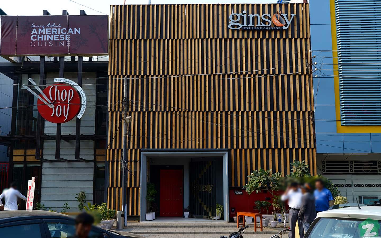 Ginsoy restaurant in Gulshan-e-Iqbal Karachi