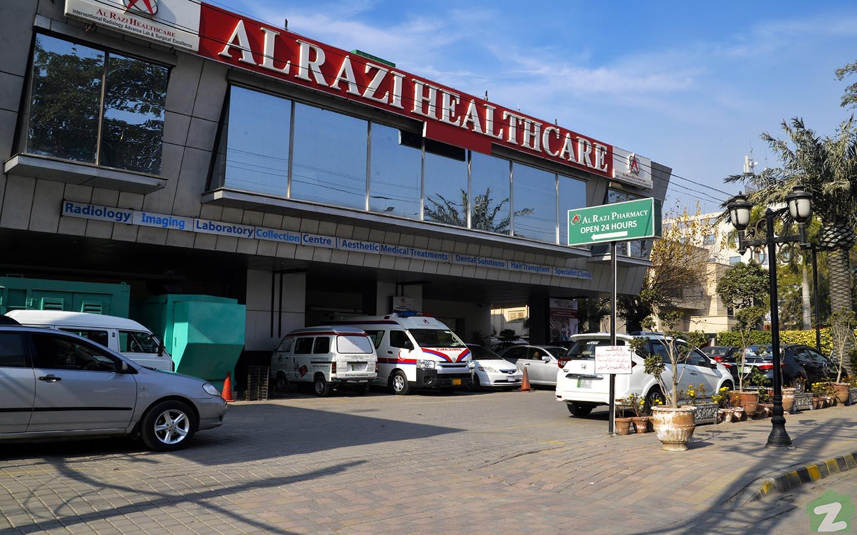 Al Razi healthcare hospital in Lahore MM Alam Road