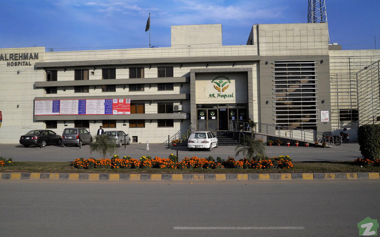 hospital in AL Rehman Garden Lahore
