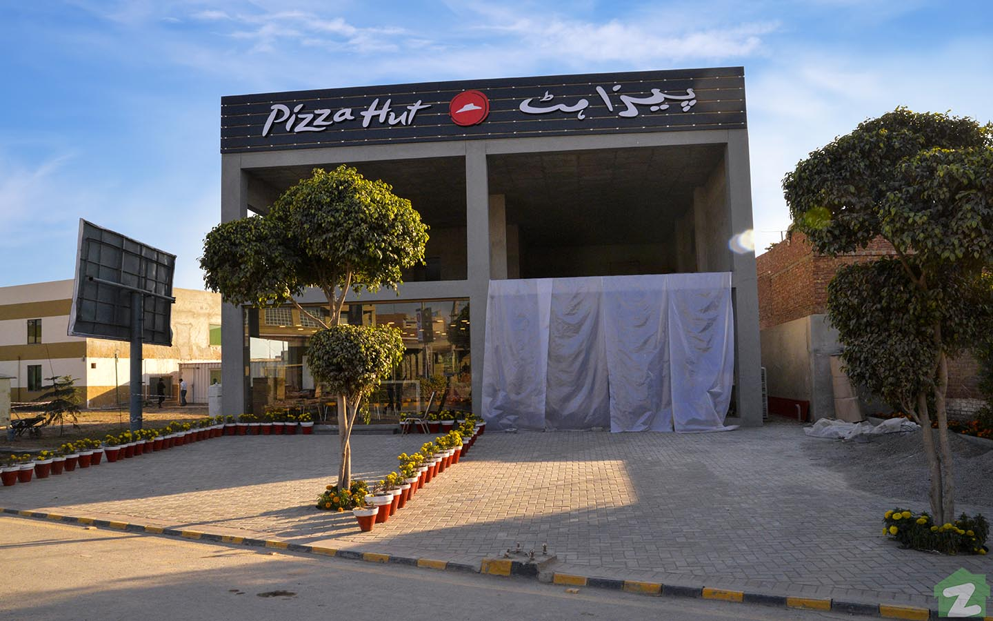 Pizza Hut in Al Jalil Garden Lahore