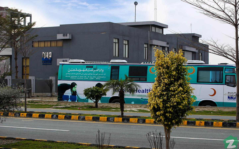 hospitals in Dha 11 rahbar lahore
