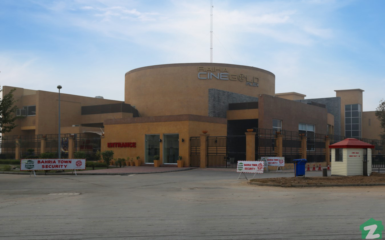 Raiha CineGoldPlex in Bahria Town Lahore