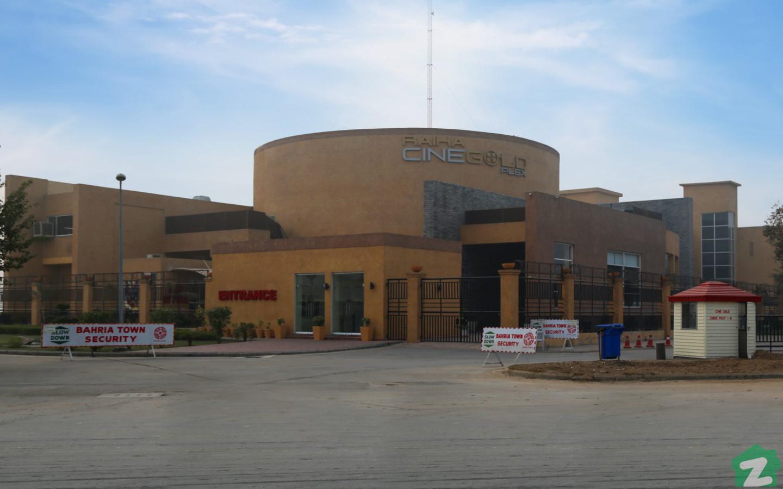 Raiha Cinegold Plex Cinema in Bahria Town Lahore