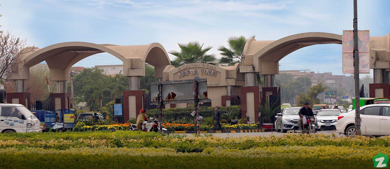 Entrance of WAPDA Town, Lahore