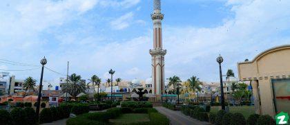 North Nazimabad Karachi