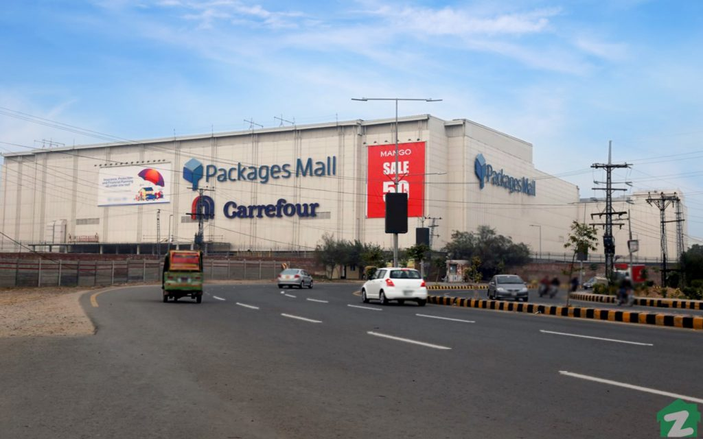 Packages Mall, located only 12 km away on Walton Road