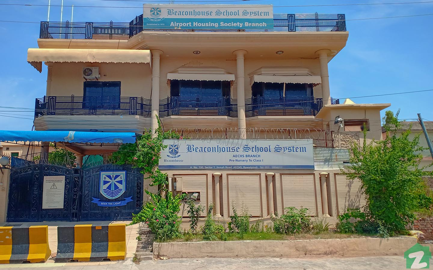 One of the renowned schools of the country, Beaconhouse School System also located in Airport Housing Society Rawalpindi