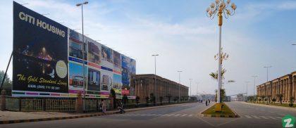 Citi Housing, Multan