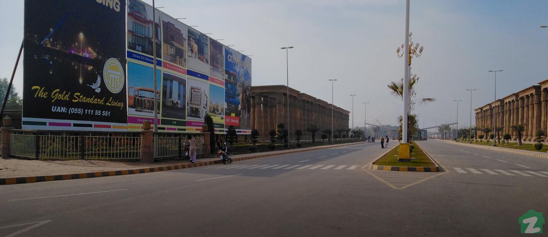 Citi Housing Housing Multan