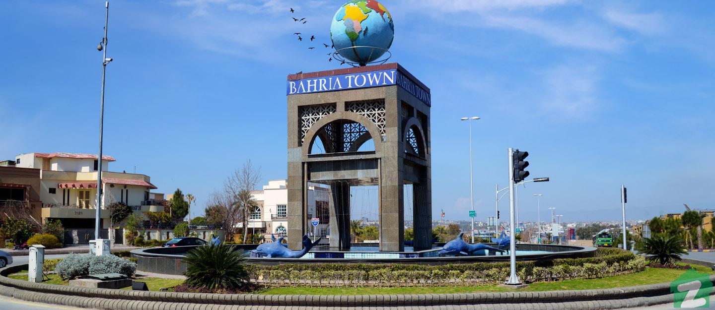 Entry point to Bahria Town Phase 8, Rawalpindi