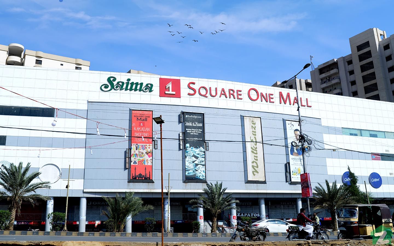 Shopping malls near Gulistan-e-Jauhar, Karachi