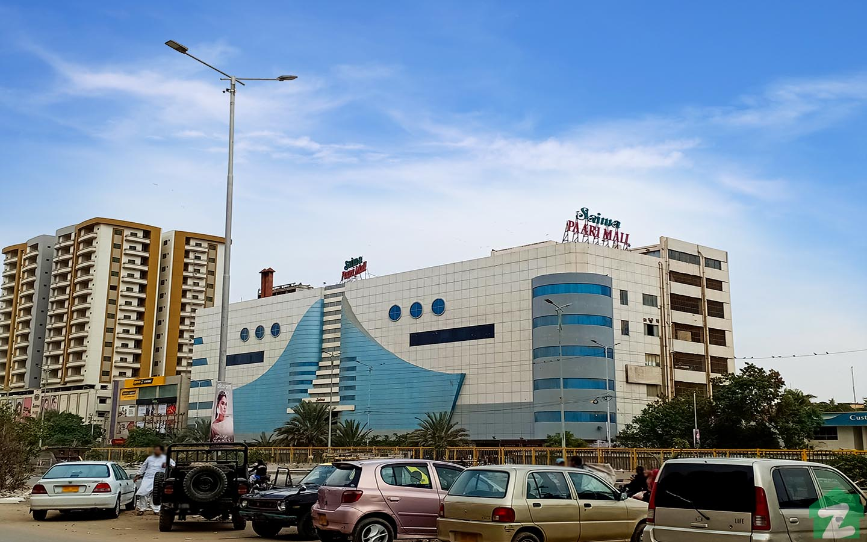 The very famous Saima Paari Mall