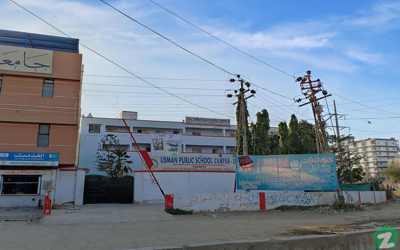 Usman public school system in North Karachi