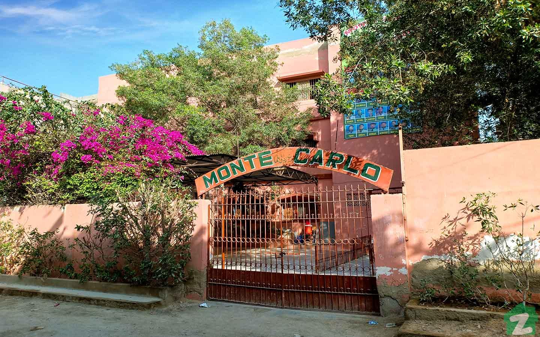 school in Malir Town Karachi