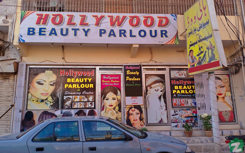 Hollywood beauty parlour in Malir Town Karachi