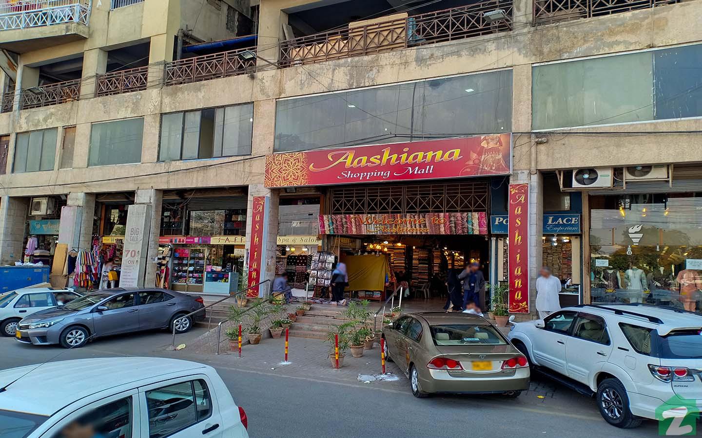 Ashiana market - famous for bridal dresses in Clifton