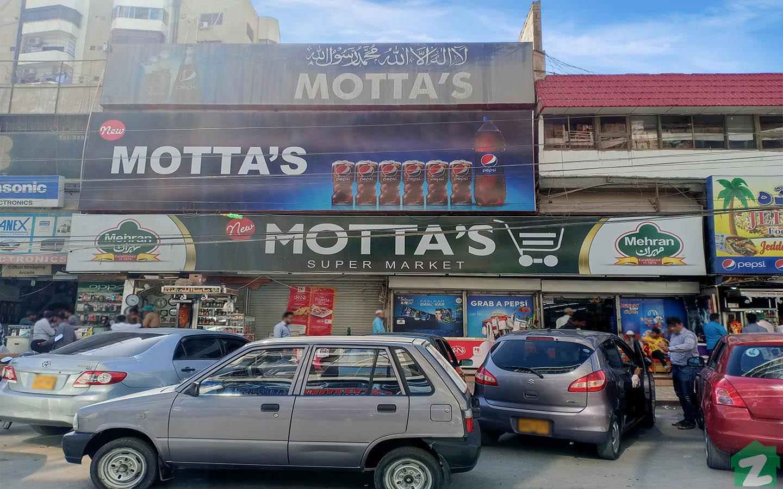 Motta's is quite popular with the locals.