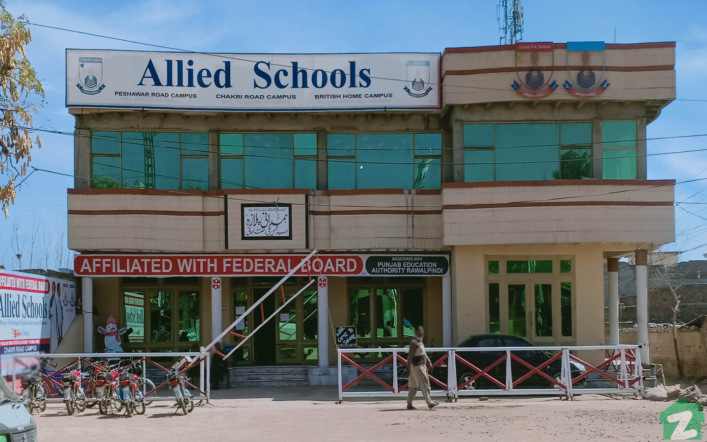 School situated on Chakri Road Rawalpindi