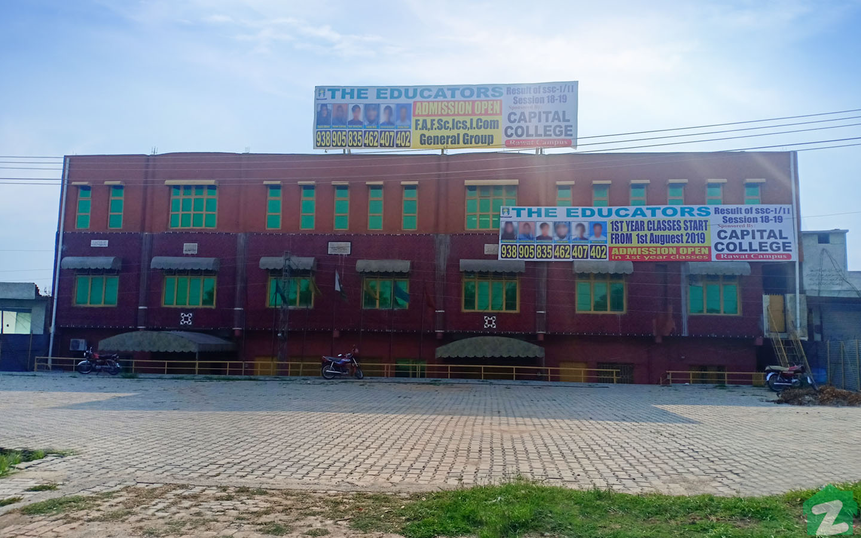 Th Educator school is operational near Chakbeli Road