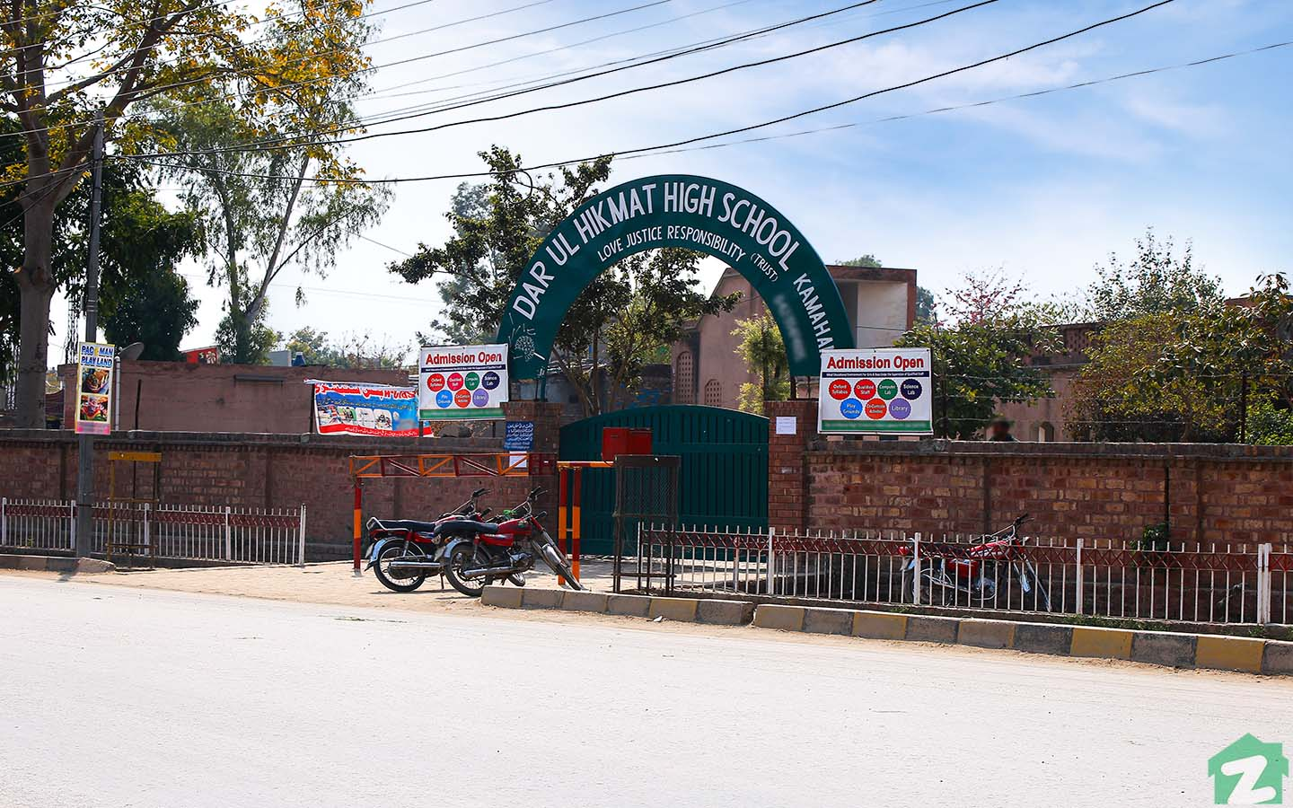 School in State Life Housing Society