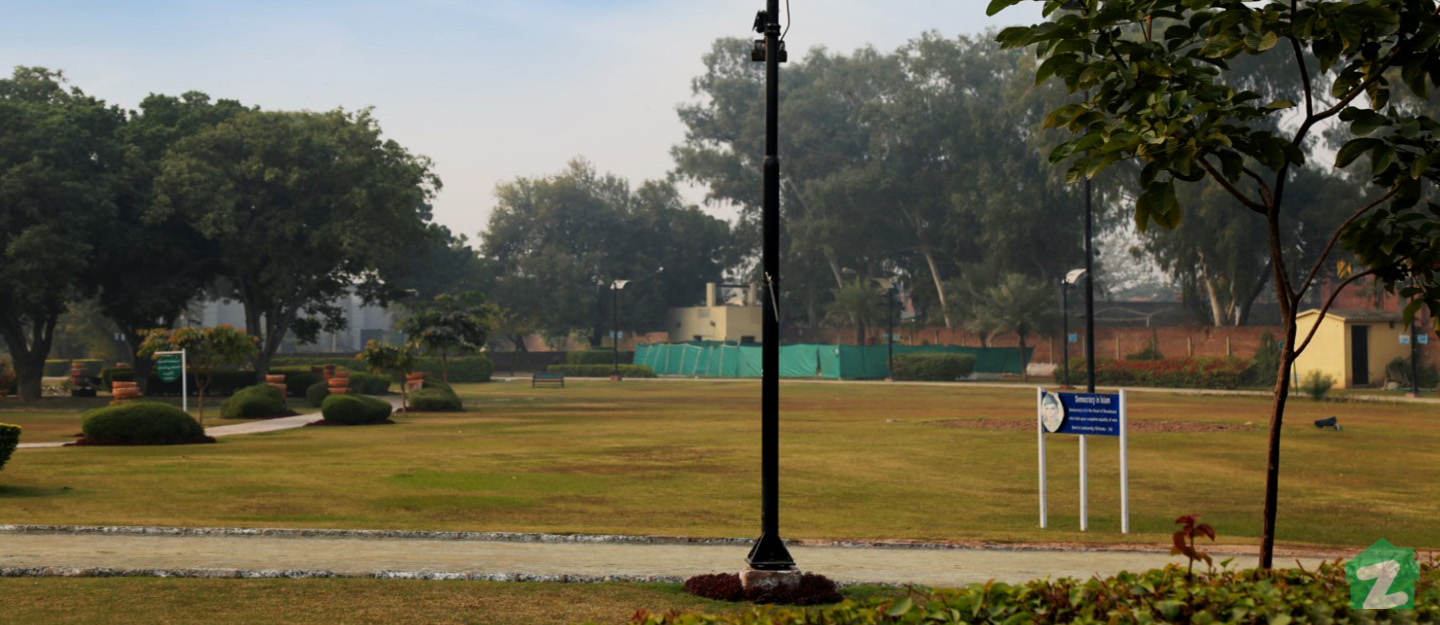 An Image of a park in DHA Lahore