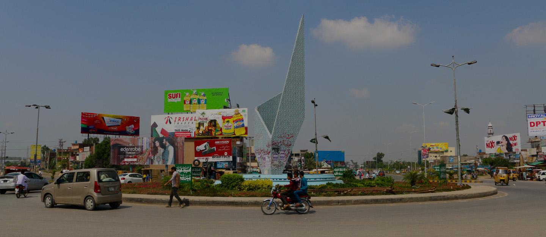 Chan Da Qila Square in Gujranwala