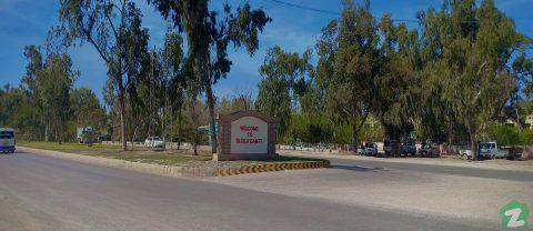 Faisal Hills Taxila