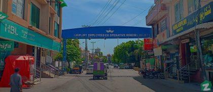 Airport Housing Society Rawalpindi