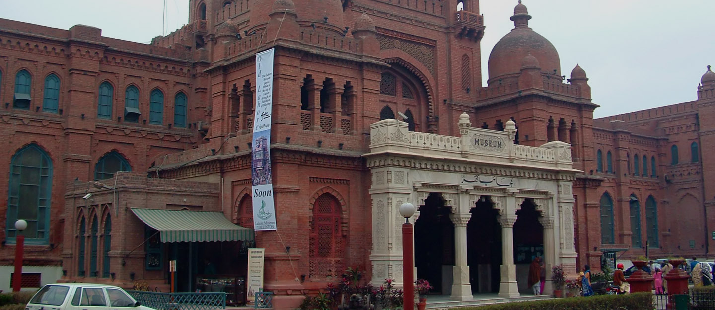 Famous Lahore Museum is just half an hour drive away from Punjab Cooperative Housing Society Lahore