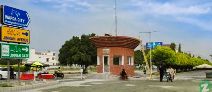 Wapda City Faisalabad