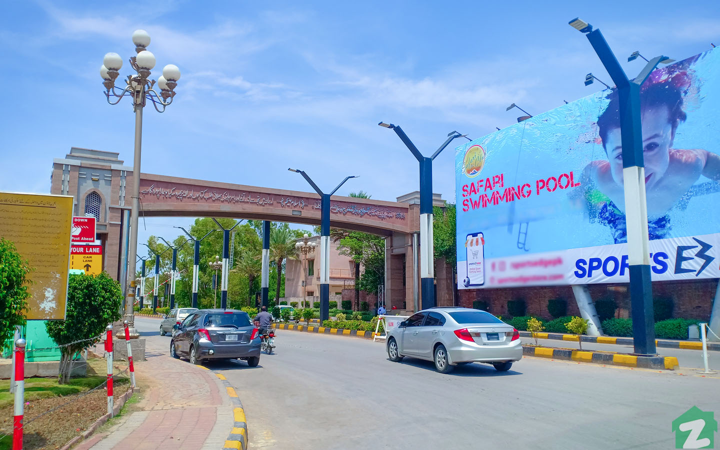The main secure entrance of Bahria Town, Islamabad