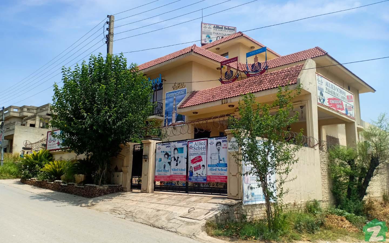 Schools in Pakistan Town Islamabad