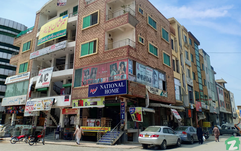 Salon in Pakistan Town Islamabad