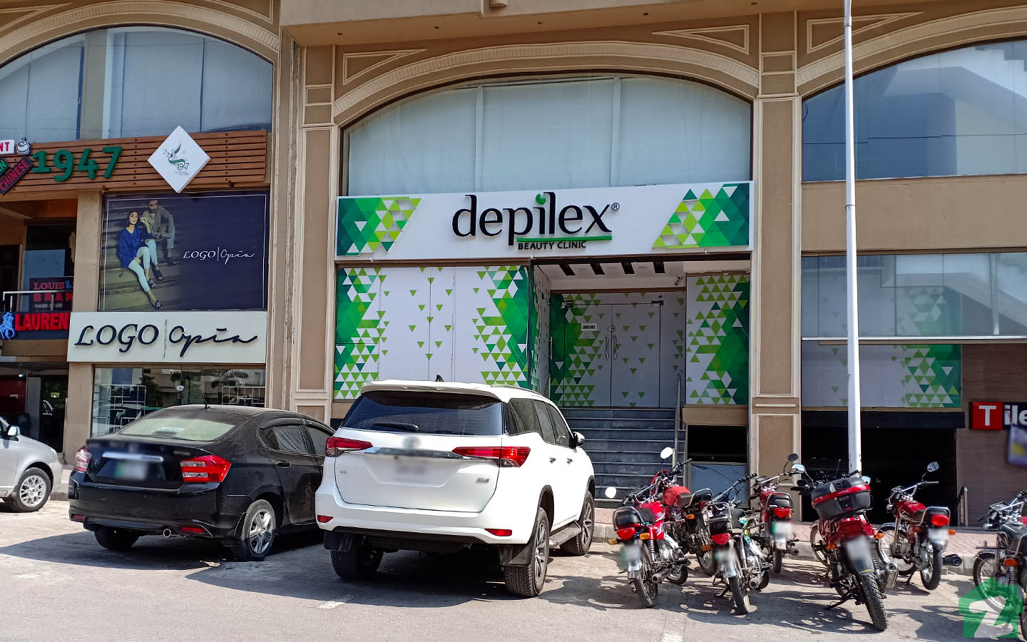 Depilex Beauty Clinic, located in Block A, opposite to Khiva Restaurant