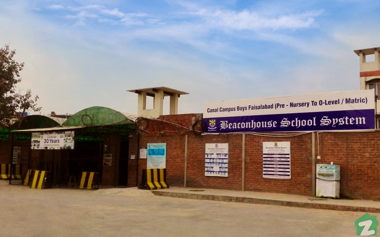 School in Wapda City Faisalabad