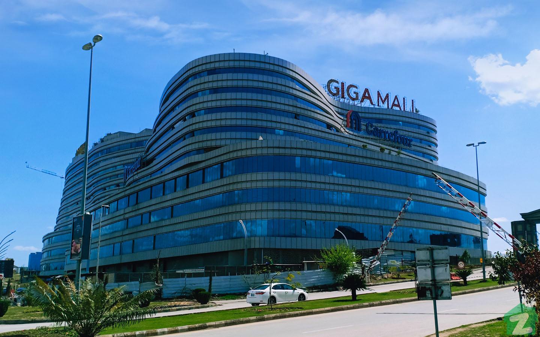 Mall in DHA Islamabad