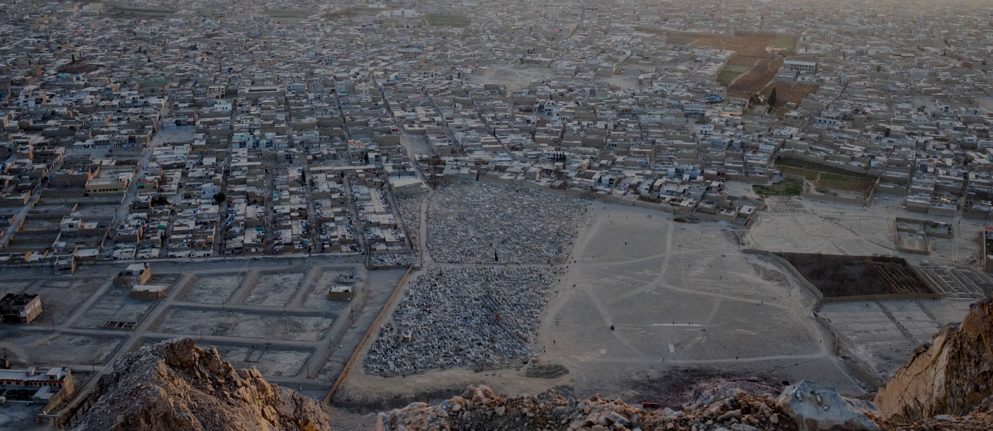 DHA Quetta is a developing new real estate project of the city