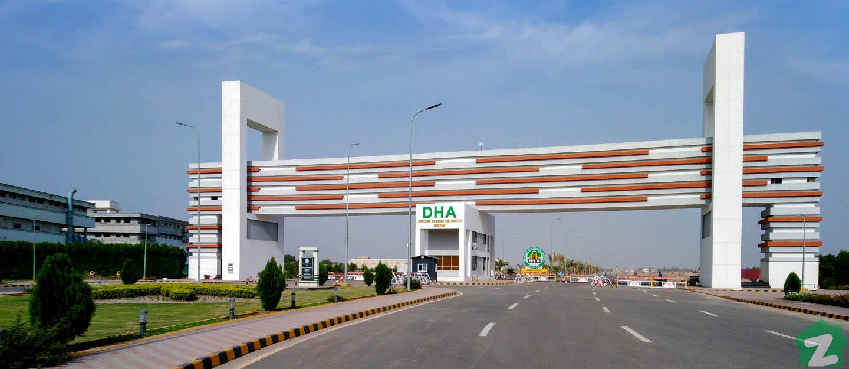 main entrance DHA Multan